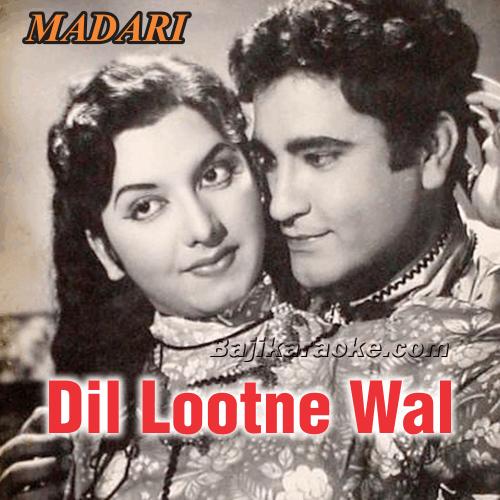 Dil Lootne Wale Jadugar - Karaoke Mp3