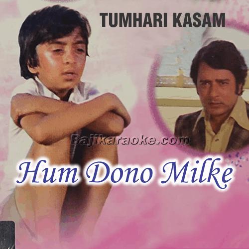 Hum Dono Milke Kaghaz Ke - Karaoke Mp3
