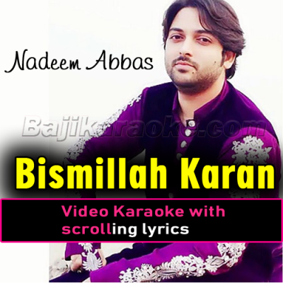 Bismillah Karan - Video Karaoke Lyrics