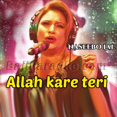 Allah kare teri kise naal - Karaoke Mp3