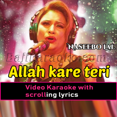 Allah kare teri kise naal - Video Karaoke Lyrics