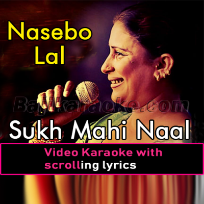 Sukh mahi naal le gaya - Video Karaoke Lyrics