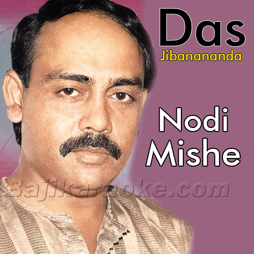 Nodi Mishe Sagore - Bangla - Karaoke Mp3 | Niaz Mohammad