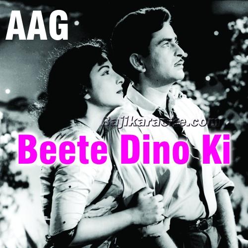 Beete Dinon Ki Yadon Ko - Karaoke Mp3   Noor Jehan