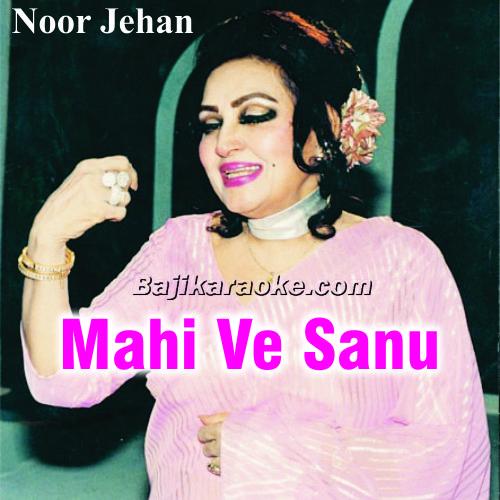Mahi Ve Sanu Bhul Na Javin - Karaoke Mp3