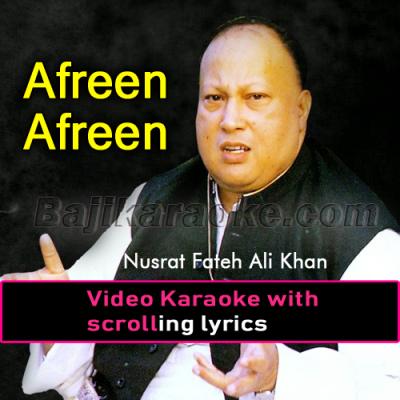 Afreen Afreen - Video Karaoke Lyrics