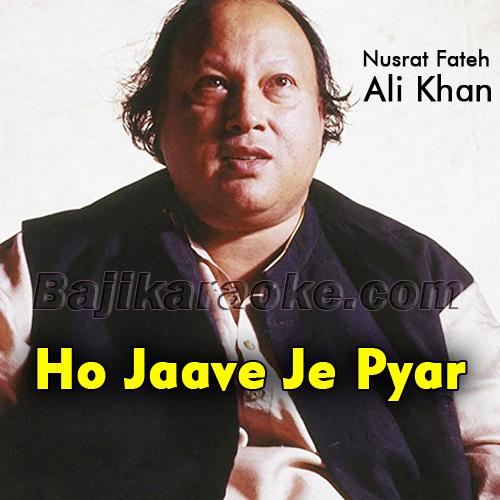 Ho Jave Je Pyar - Karaoke Mp3