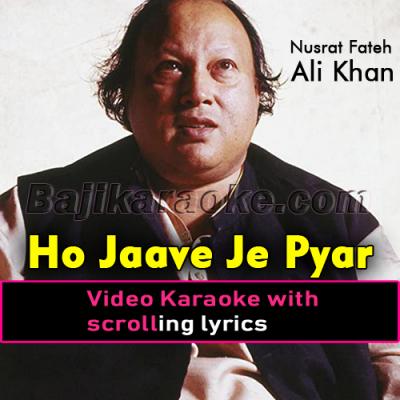 Ho Jave Je Pyaar - Video Karaoke Lyrics