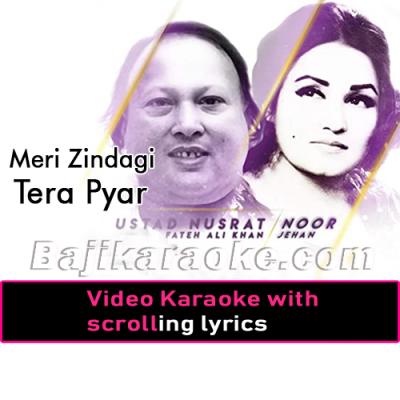 Meri zindagi tera pyar - Video Karaoke Lyrics