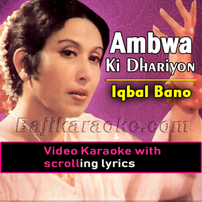 Ambwa ki dariyon pe - Video Karaoke Lyrics