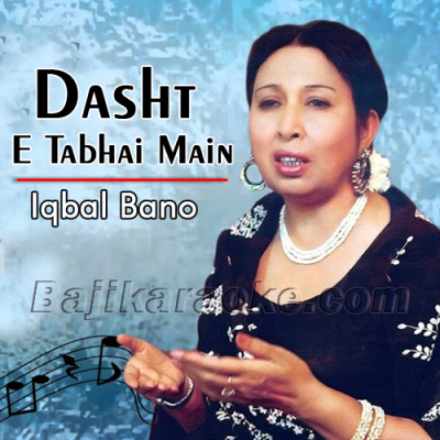 Dasht-e-tanhai mein - Karaoke Mp3 | Iqbal Bano