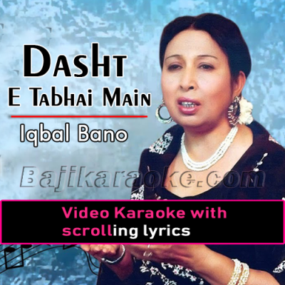 Dasht-e-tanhai mein - Video Karaoke Lyrics | Iqbal Bano