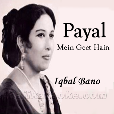 Payal Mein Geet Hain - Karaoke Mp3 | Iqbal Bano