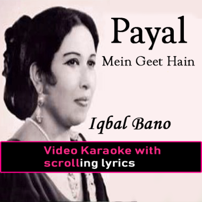 Payal Mein Geet Hain - Video Karaoke Lyrics | Iqbal Bano