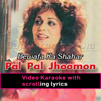 Pal Pal Jhoomon - Video Karaoke Lyrics