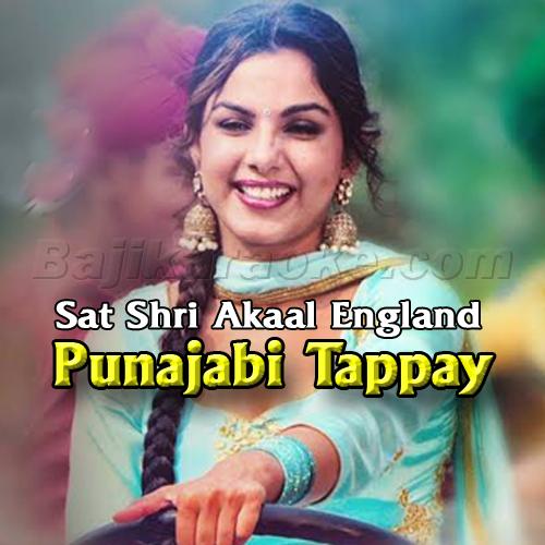 Punjabi Tappay - Karaoke Mp3