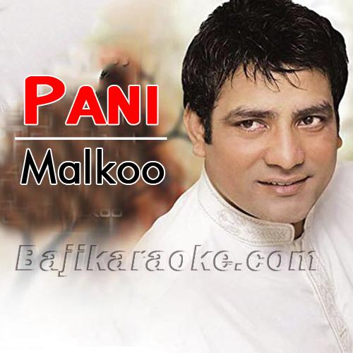 Pani - Karaoke Mp3