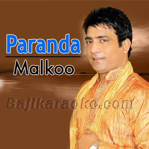 Paranda - Karaoke Mp3