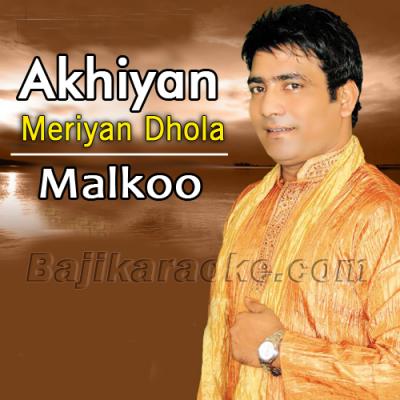 Akhiyan Meriyan Dhola - Bewafa Dhola - Karaoke Mp3