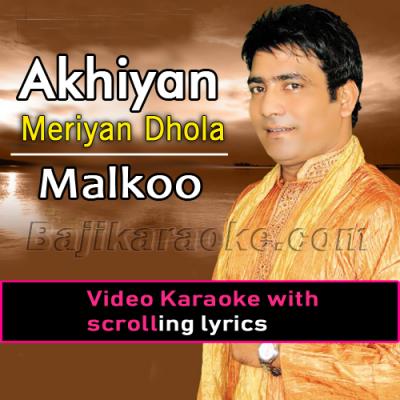 Akhiyan Meriyan Dhola - Bewafa Dhola - Video Karaoke Lyrics