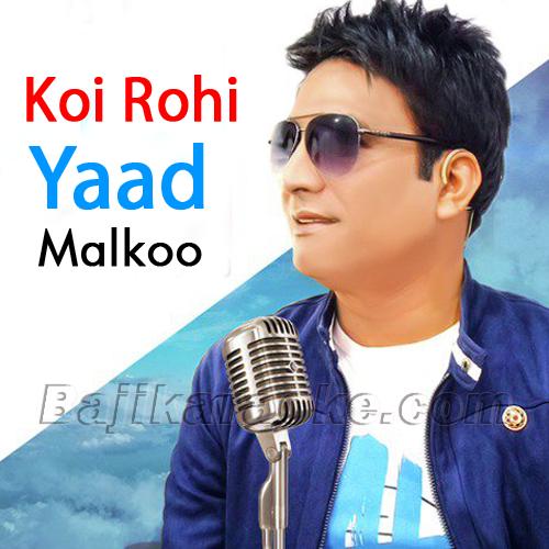 Koi Rohi Yaad Karendi - Karaoke Mp3 | Malkoo