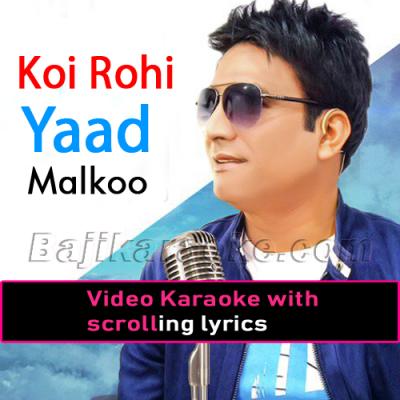 Koi Rohi Yaad Karendi - Video Karaoke Lyrics | Malkoo