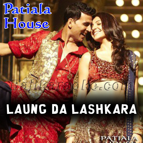 Laung Da Lashkara - Karaoke Mp3
