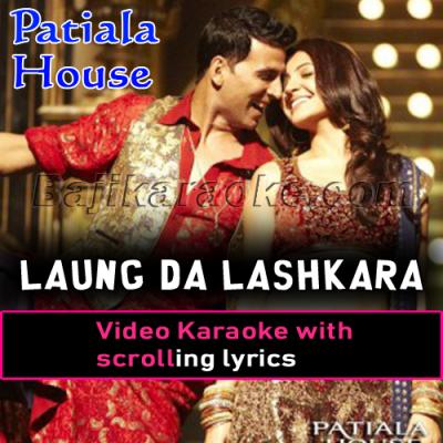 Laung Da Lashkara - Video Karaoke Lyrics