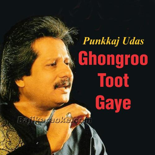 Ghunghroo toot gaye - Karaoke Mp3