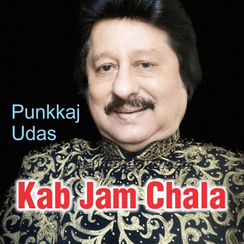 Kab jaam chala - Karaoke Mp3