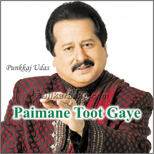 Paimane toot gaye - Karaoke Mp3