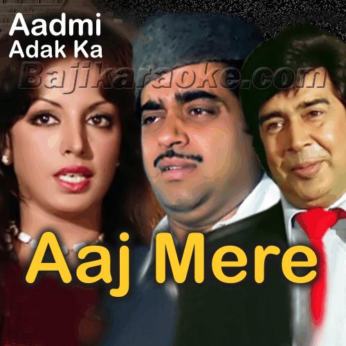 Aaj Mere Yaar Ki Shaadi - Karaoke Mp3