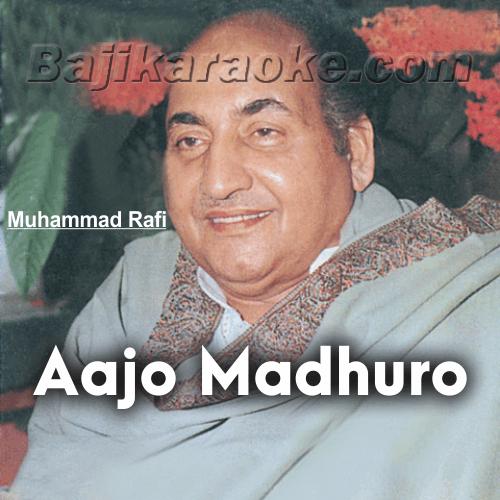 Aajo madhuro banshori baaje - Karaoke Mp3