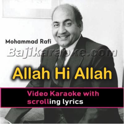 Allah Hi Allah Ali Ali - Video Karaoke Lyrics