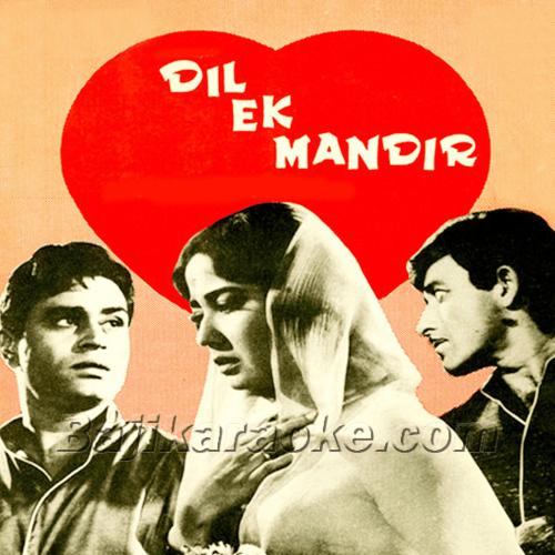 Dil Ek Mandir hai - Karaoke Mp3