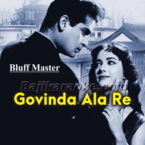 Govinda Aala Re Aala - Karaoke Mp3