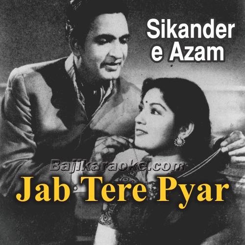 Jab Tere Pyar Ka Afsana - Karaoke Mp3