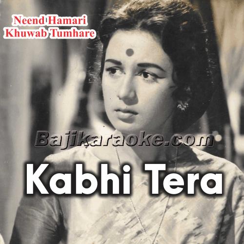 Kabhi Tera Daman Na - Karaoke Mp3
