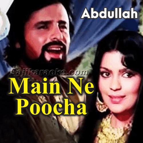 Main Ne Poocha Chand Se - Karaoke Mp3