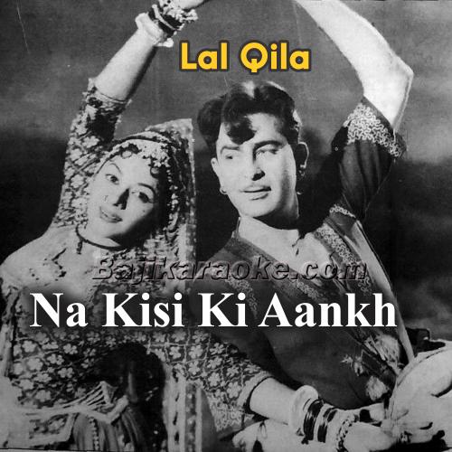 Na Kisi Ki Aankh Ka Noor - Karaoke Mp3