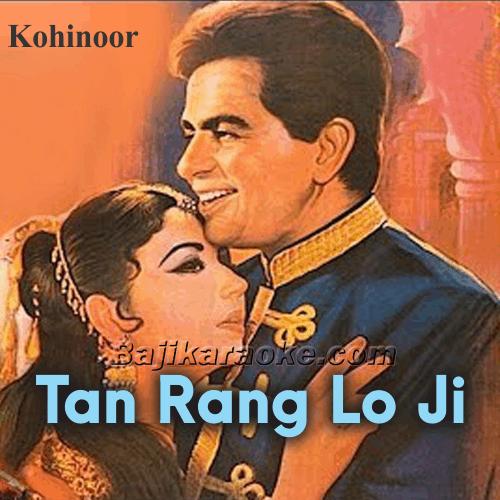 Tan Rang Lo Ji - Karaoke Mp3