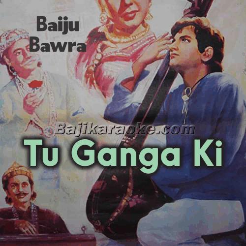 Tu Ganga Ki Mauj Main Jamuna Ka - Karaoke Mp3