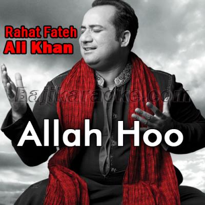 Allah Hoo - Hamd - Karaoke Mp3