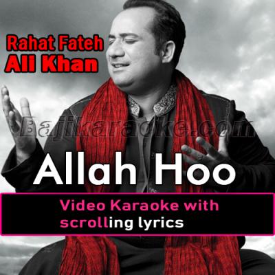 Allah Hoo - Hamd - Video Karaoke Lyrics