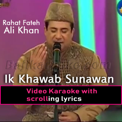 Ik Khawab Sunawan - Naat - Video Karaoke Lyrics