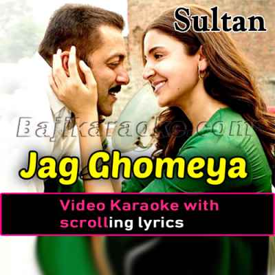 Jag ghoomeya Thare Jesa Na Koi - Video Karaoke Lyrics