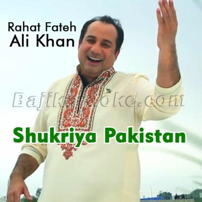 Shukriya Pakistan - Karaoke Mp3