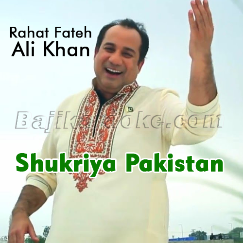 Shukriya Pakistan - Karaoke Mp3