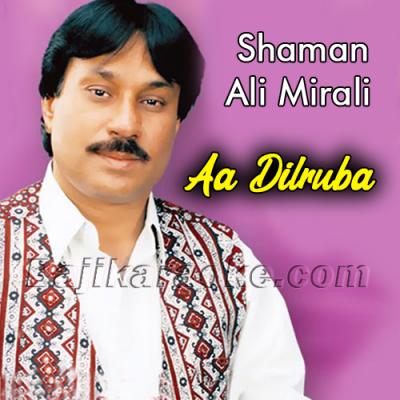 Aa Dilruba Aa Dilruba - Karaoke Mp3