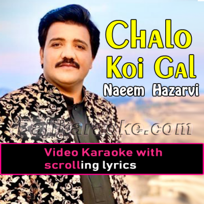 Chalo Koi Gal Nai - Video Karaoke Lyrics